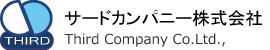 サードカンパニー株式会社